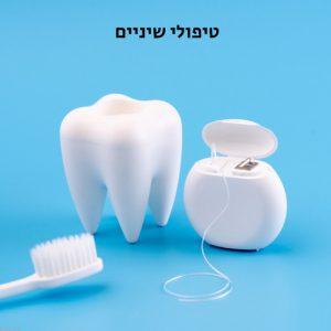 טיפים מקצועיים טיפולי שיניים