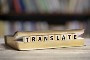 תרגום ספרים איכותי עם מתרגמים מובילים
